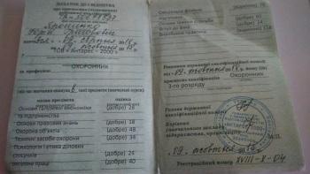 yaroshenko_svidotstvo_2