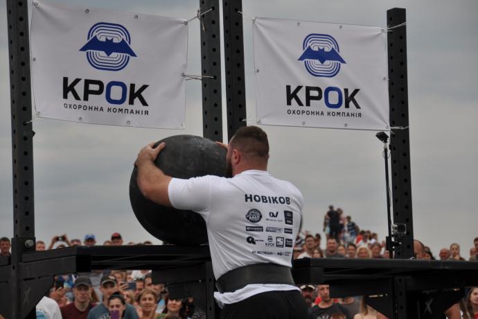 krok-strongmen-2019-01