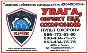 akciya-novaya-nakleyka-krok-1