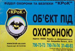 akciya-сstaraya-nakleyka-krok-1