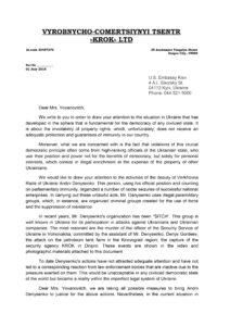 Письмо в U.S. EmbassyKyivUkraine 3