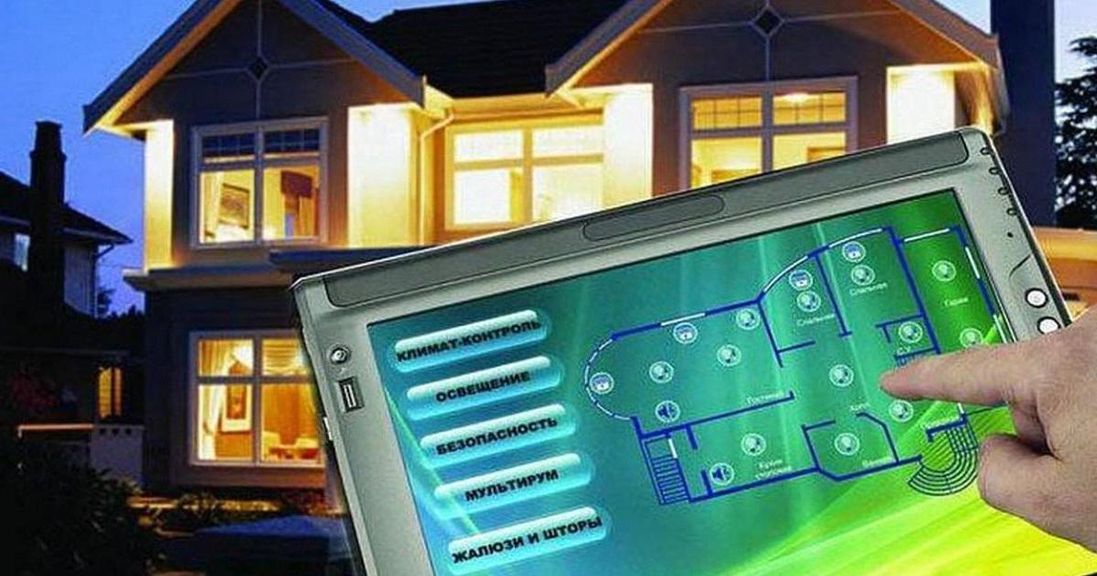 Розумний будинок умный дом