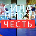 Воспитание молодежи вклад в развитие Украины 2