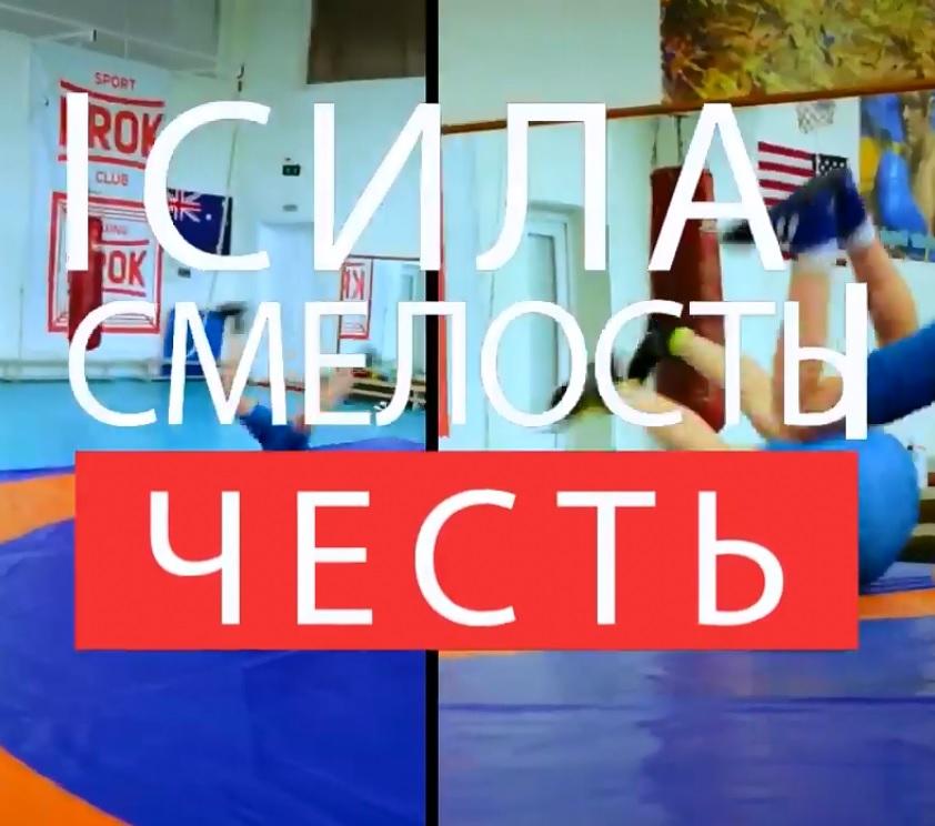 Воспитание молодежи вклад в развитие Украины 1