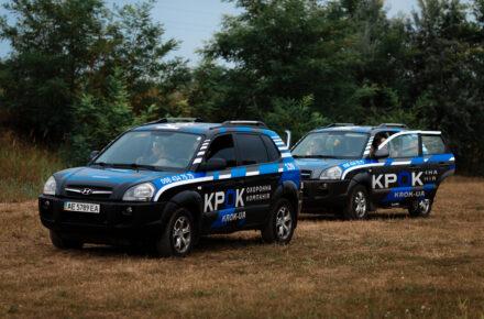 Маршрутна охорона (автопатрулювання) охоронна компанія КРОК