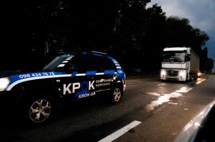 Супровід і охорона вантажів охоронна компанія КРОК