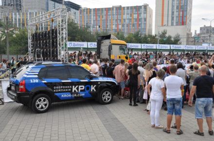 Охрана делегаций и массовых мероприятий охранная компания КРОК охоронна компанія
